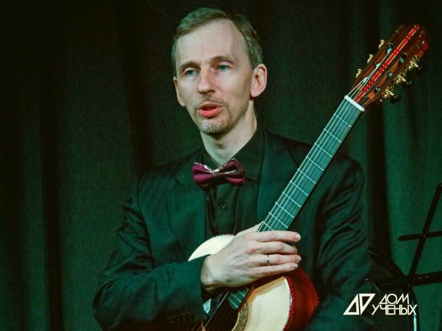 Гитарный абонемент: Борис Бельский (гитара)