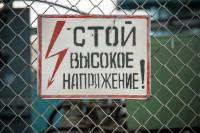 Фестиваль науки – Троицк